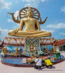 Kho Samui, Thailand.  Big Buddha Temple.